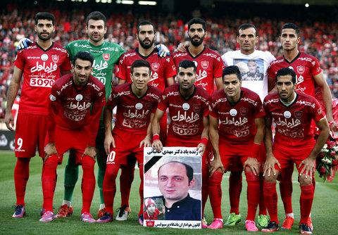 برنامه مسابقات تیم های ایرانی در لیگ قهرمانان آسیا