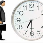 درباره تغییر ساعت کاری ادارات