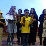برگزاری مسابقات یوسی مس در لرستان