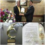 کسب عنوان برتر روابط عمومی جمعیت هلال احمر لرستان در کشور