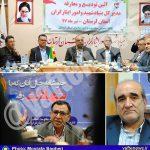 مدیر کل جدید بنیاد شهید لرستان معارفه شد