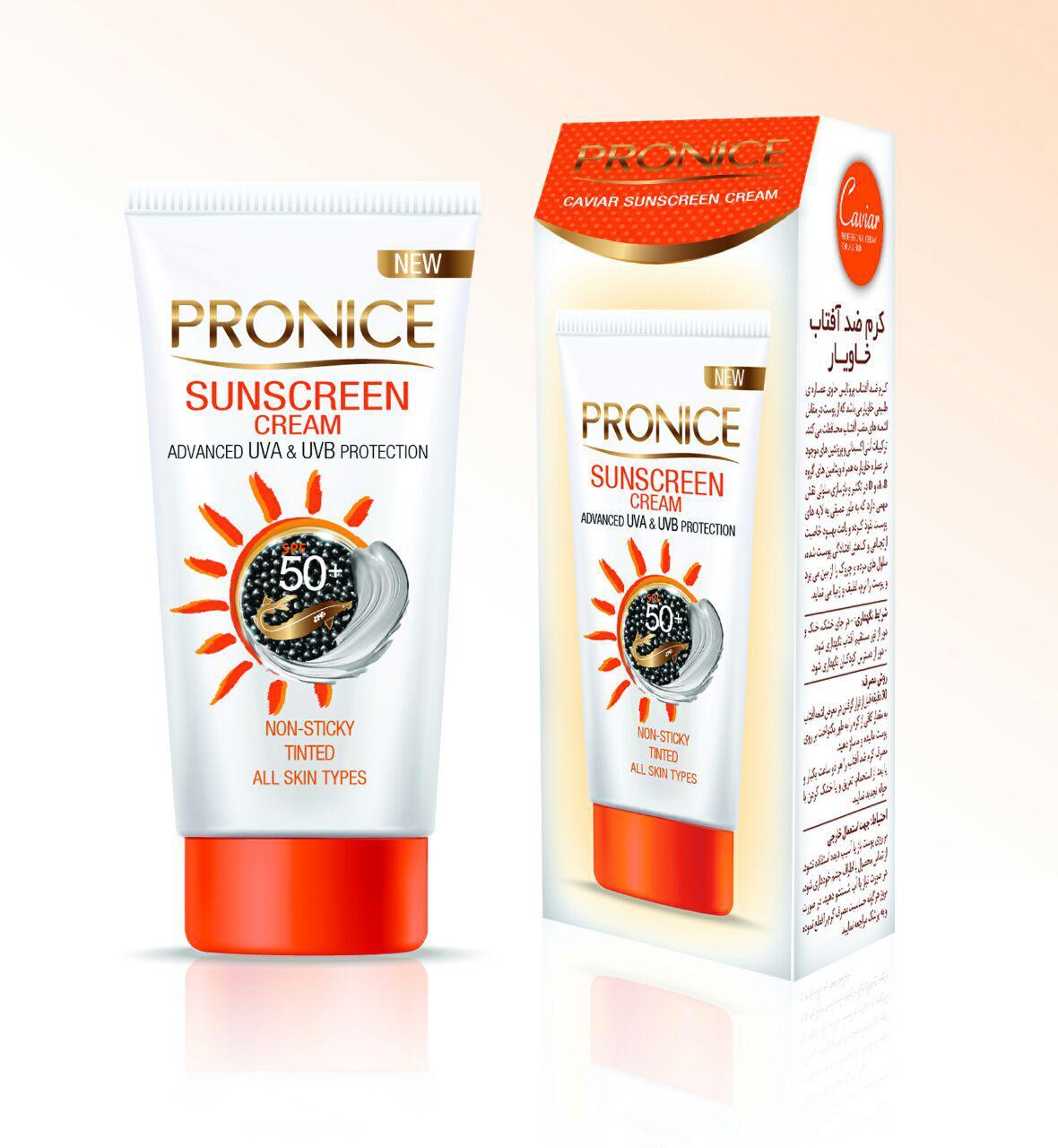 تولید اولین کرم ضد آفتاب خاویار پرونایس توسط شرکت داروسازی بهداشتی دکتر جهانگیر
