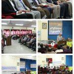 افتتاحیه دوره مهارت افزایی عمومی کارشناسان مروج پهنه ها استان لرستان