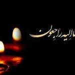 پدر شهید علی مردان آزادبخت آسمانی شد