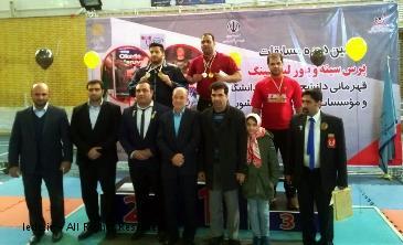کسب مدال طلا مسابقات پاورلیفتینگ دانشجویان کشور توسط همکار شرکت توزیع برق لرستان