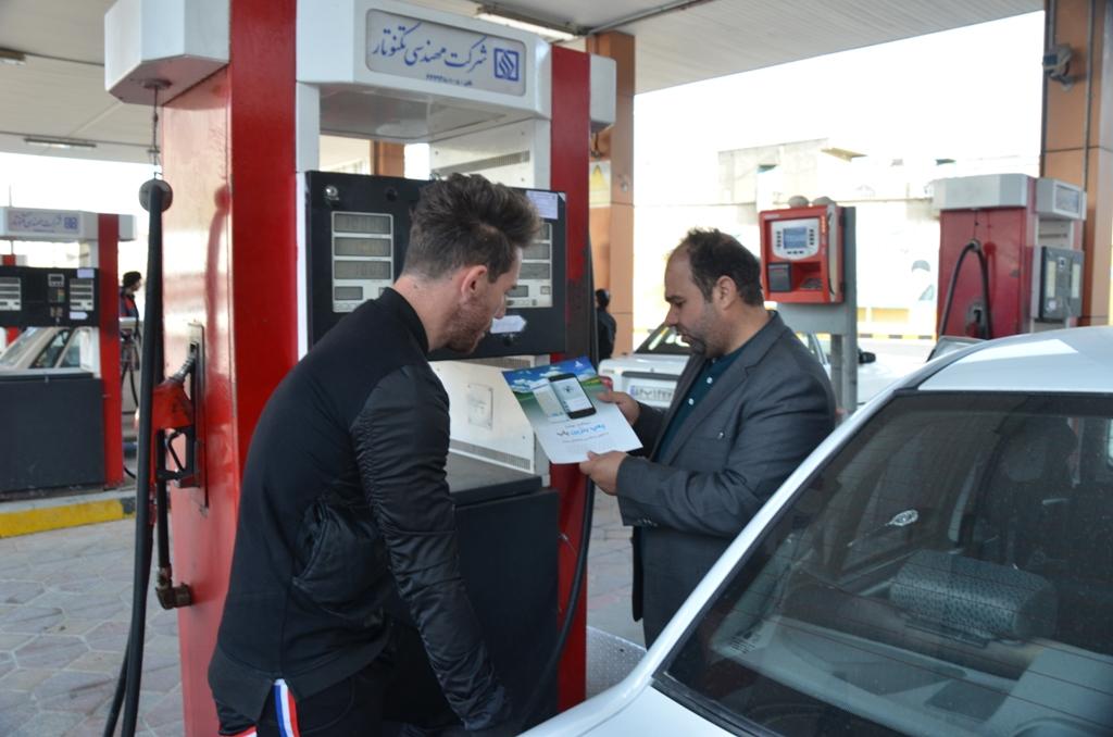 اجرای طرح نظارت نوروزی در شرکت ملی پخش فرآوردههای نفتی منطقه لرستان