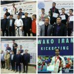 کسب ۸ مدال در مسابقات کشوری کیک بوکسینگ واکو توسط تیم منتخب لرستان