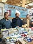 بازدید مدیر کل فرهنگ و ارشاد اسلامی استان لرستان از نمایشگاه بین المللی کتاب تهران
