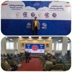 هشتمین کنفرانس روابط عمومی و صنعت در مرکز نمایشگاهی بازار بزرگ تهران