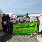 اجرای مراسم هفته زمین پاک در شهرستان پلدختر