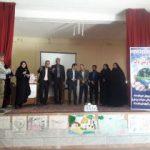 تقدیر از برگزیدگان مسابقات هفته زمین پاک در سلسله