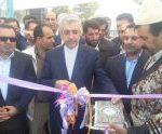افتتاح نخستین پروژه تصفیهخانه روستایی در لرستان
