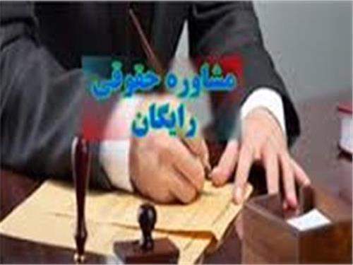 ارائه آموزش حقوقی به ۳۸۰ نفر از مددجویان کمیته امداد لرستان
