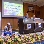 شرکت ۴۵ نفر در مرحله استانی مسابقات قرآن صنعت آب و برق لرستان