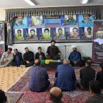 برگزاری مراسم عزاداری به مناسبت ایام شهادت امام حسین (ع) در شرکت ملی پخش فرآورده های نفتی منطقه لرستان