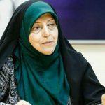 برگزاری همایش استانی رد پای آب / نقش زن ایرانی در مدیریت مصرف آب و غذا
