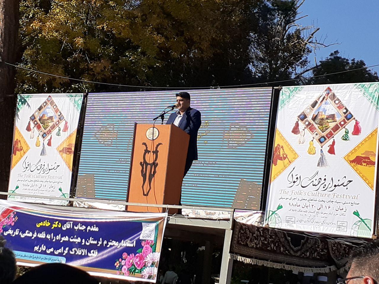 جشنواره فرهنگ اقوام رسما افتتاح شد/ پیوند فرهنگی اقوام مختلف ایران در لرستان