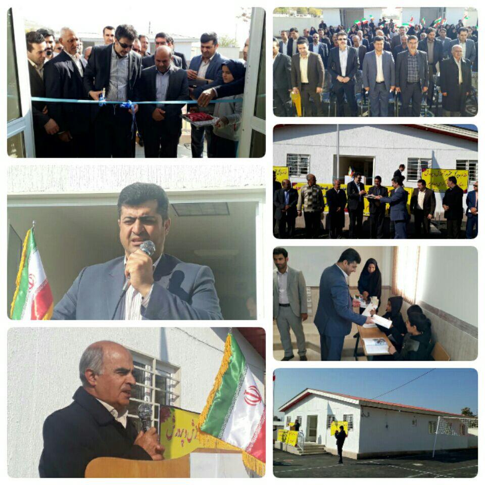 افتتاح مدرسه روستای ریقان شهرستان چگنی