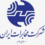 """شرکت مخابرات ایران؛ سازمان پیشرو در پیاده سازی """"مسئولیت اجتماعی شرکتی"""""""