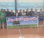 برگزاری مسابقات فوتسال به مناسبت روز ملی هوای پاک در پلدختر