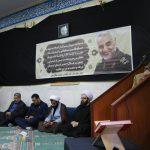 برگزاری مراسم عزاداری سردار شهید حاج قاسم سلیمانی در جمعیت هلال احمر لرستان
