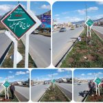 تغییر نام بلوار بزرگ بهارستان به نام سردار شهید قاسم سلیمانی / نصب فوری تابلوهای بلوار سردار سلیمانی