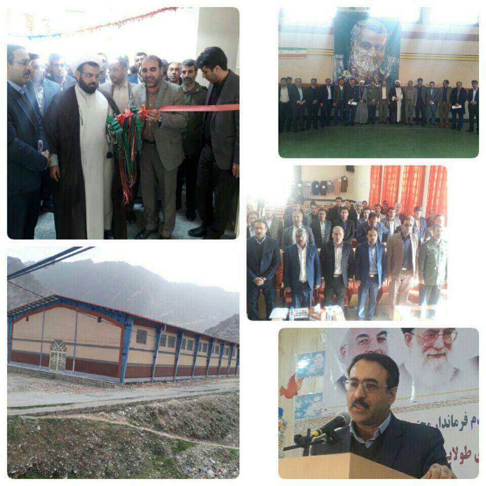 افتتاح سالن ورزشی بخش سپیددشت