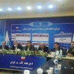 افتتاح ۱۱۹پروژه برق رسانی در لرستان