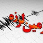 زمین لرزهای به بزرگی ۳٫۲ ریشتر لحظاتی پیش شهرستان پلدختر لرزاند