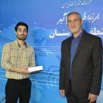 اهدای جایزه برنده مسابقه بزرگ اینستاگرامي (اینستاما)  شركت مخابرات ایران