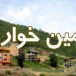 دستگیری زمین خوار متواری در بروجرد