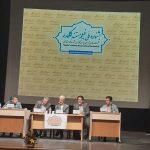 جشنواره ملی فیلم مستند کلدر؛ تجلی تاریخ غنی لرستان