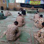 برگزاری محفل انس با قرآن کریم در تیپ ۱۸۴ شهید فتح الهی خرم آباد