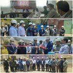 افتتاح پروژه زیست محیطی جداسازی نفت از پساب شرکت نفت سرکان مالکوه