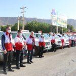 آغاز طرح تابستانه امداد و نجات هلال احمر استان لرستان