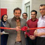 افتتاح اولین موسسه حرفه ای ،تحصیلی و مهاجرتی در غرب کشور