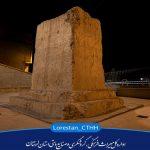 آغاز طرح مستند نگاری سنگ نوشته خرم آباد