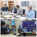 مدرسه ۱۲کلاسه منطقه تلوری خرم آباد ساخته خواهد شد