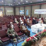 گردهمایی روحانیون عقیدتی سیاسی های ارتش در لرستان