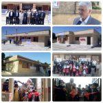 ۳ مدرسه با مشارکت بانک پاسارگاد در مناطق محروم لرستان افتتاح شد