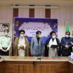 مراسم تجلیل از خادمین زندانهای لرستان برگزار شد