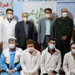 حضور حماسی پزشکان جهادی در زندان مرکزی خرم آباد