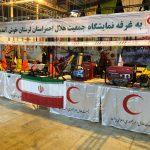 گزارش تصویری از غرفه نمایشگاه دفاع مقدس جمعیت هلال احمر استان لرستان