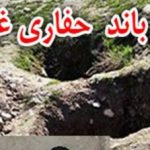 دستگیری حفاران غیرمجاز اشیا عتیقه در بروجرد