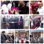 افتتاح مدرسه ۶  کلاسه روستای بنک آباد  دورود