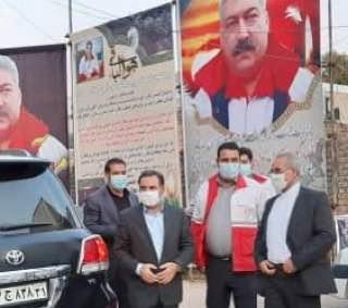 حضور استاندار و هیات همراه در منزل معاون فقید جمعیت هلال احمر استان لرستان