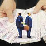 فساد اداری و راهکارهای مقابله با آن