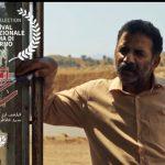 فیلم کوتاه سکوت آوا به جشنواره بینالمللی فیلم سالرنو ایتالیا راه یافت