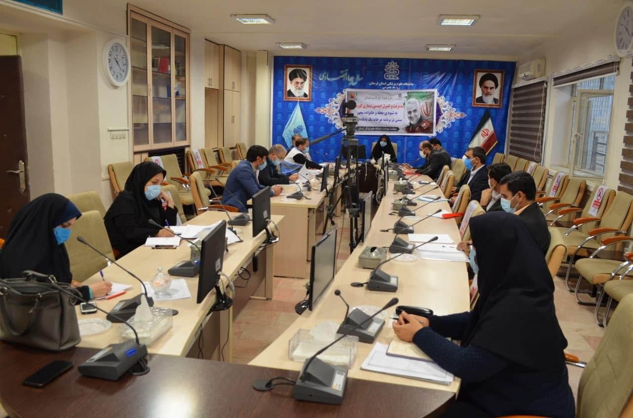نشست هماهنگی مسئولین تیم عملیاتی معاونت بهداشت و سپاه حضرت ابوالفضل(ع) استان برگزار شد