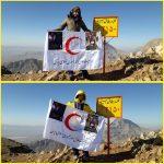 صعود به قله ٢١۵٠ متری ورطاق سفید کوه خرمآباد/  یادمان مدافعان سلامت مرحوم دکتر کامران خدایی و مرحوم حسین زینیوند